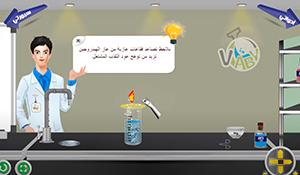 Percobaan reaksi logam dengan asam encer