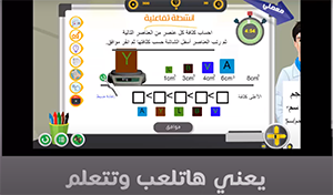 Pembaruan baru pada platform Vlaby Virtual Lab